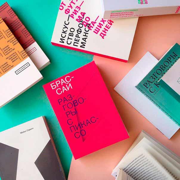 books_vse_drugoe