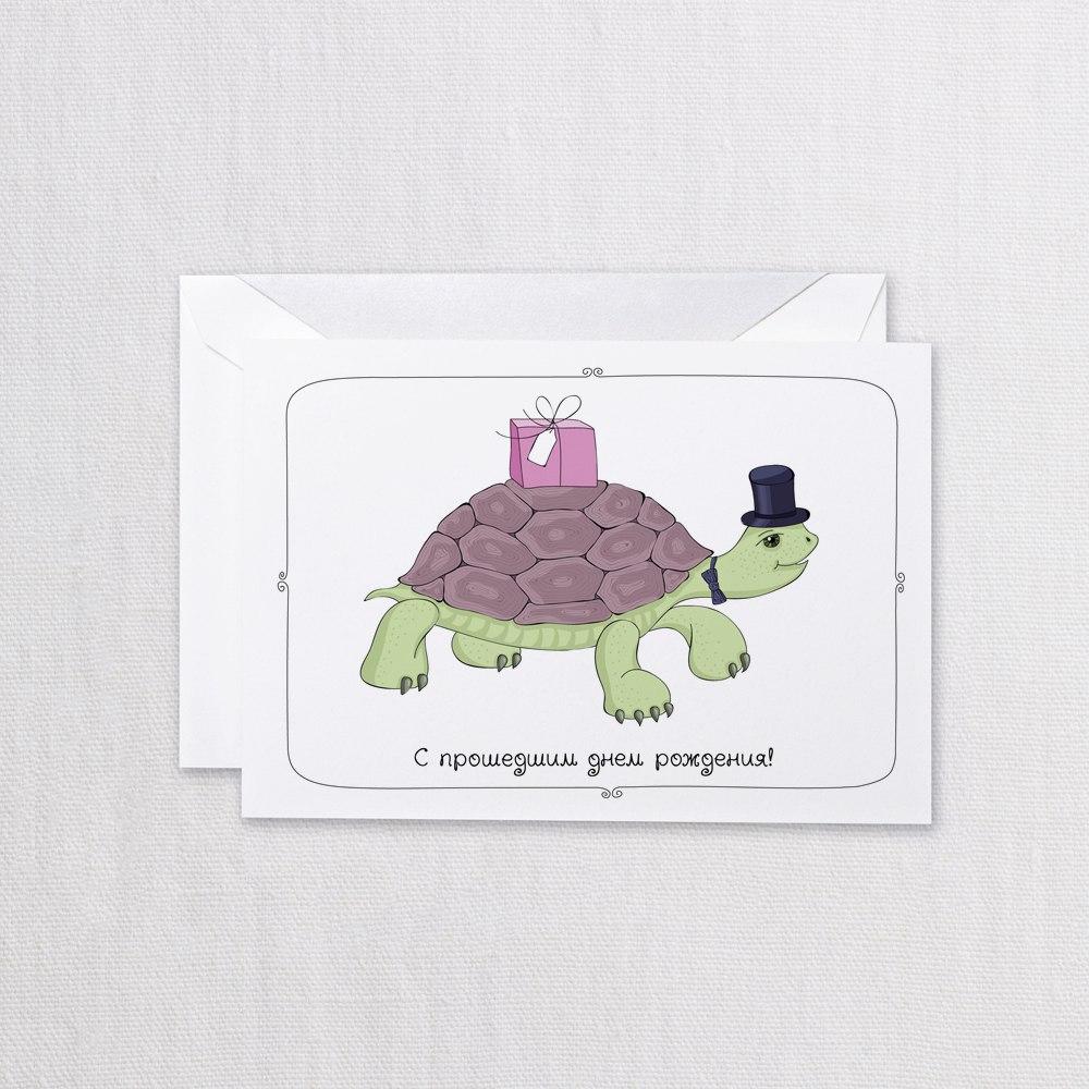 Картинка с днем рождения черепаха, картинки