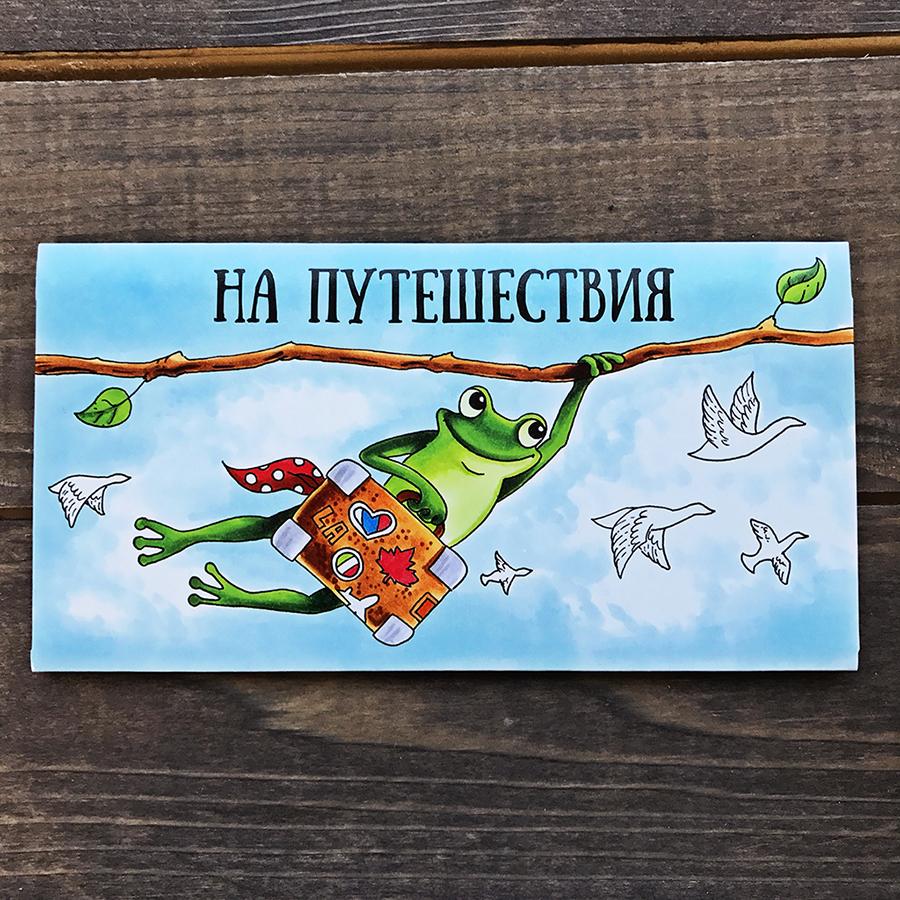 Прикольная надпись на открытке с днем рождения с деньгами, для евгении картинки