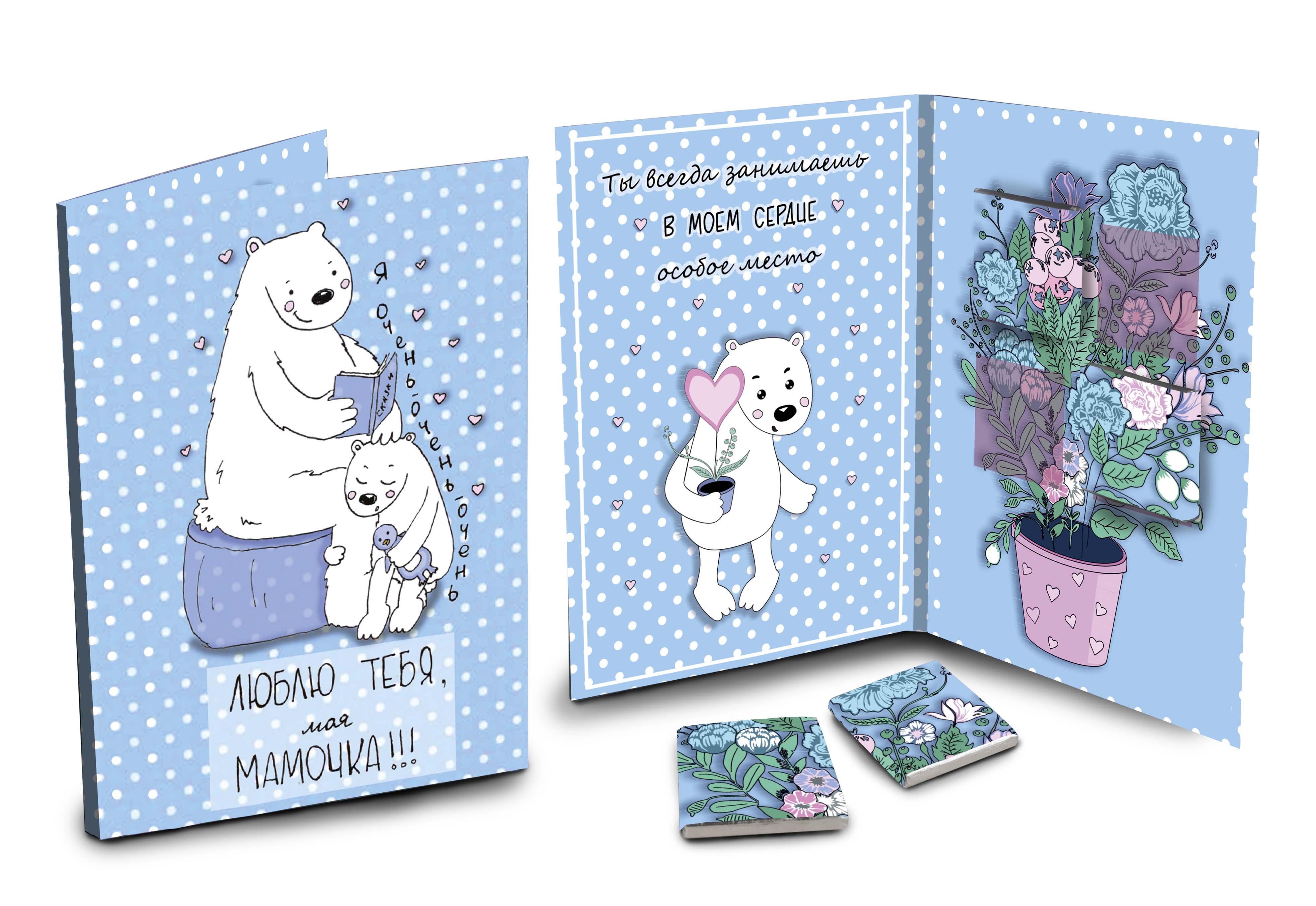 Картинки ингус, магазин открыток для мам