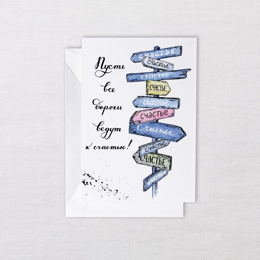 Необычные надписи в открытках