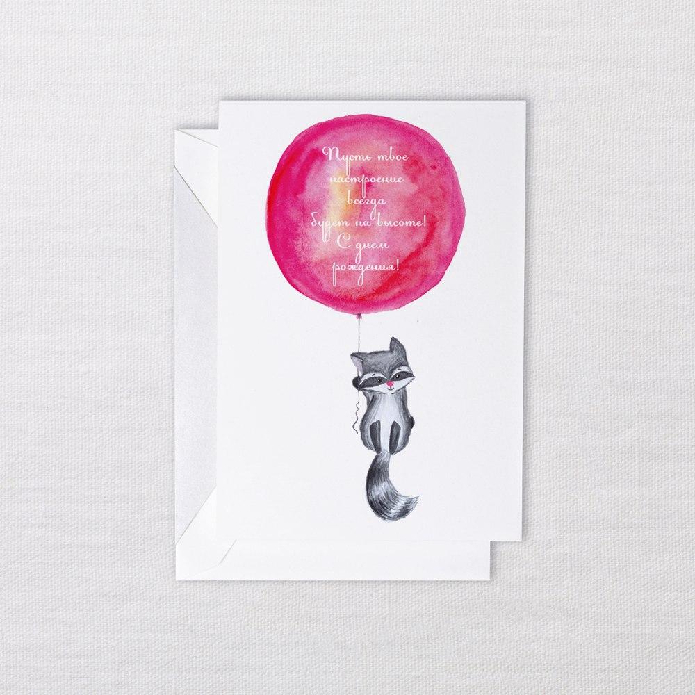 Минималистическая открытка на др, милой