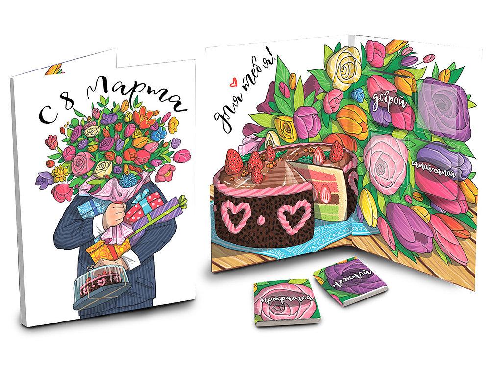 Картинки, открытки шоколадки на 8 марта