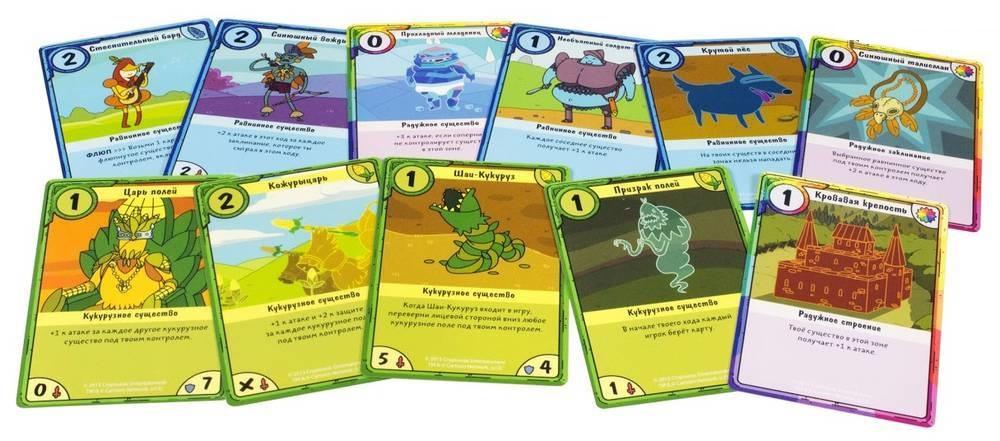 прохождение игры карточные войны