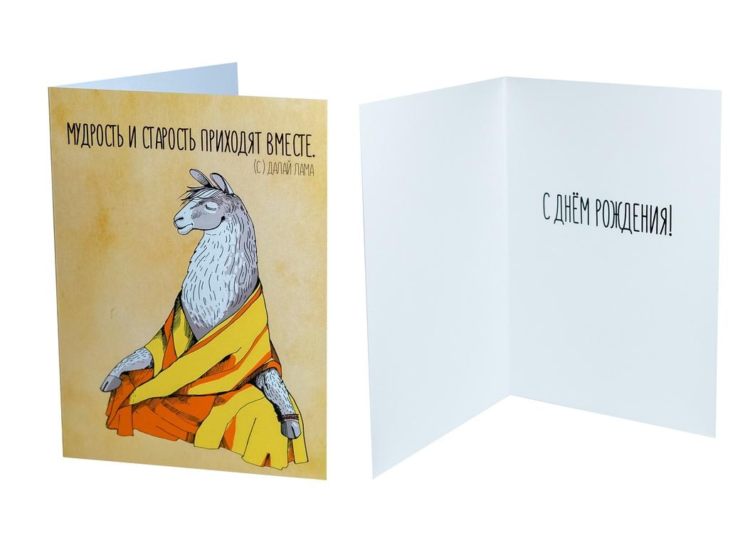 Необычные открытки пикабу