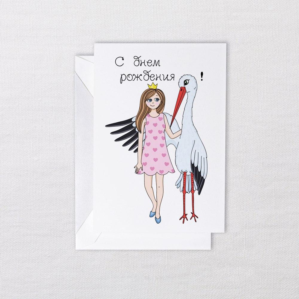 Нестандартные открытки с дне