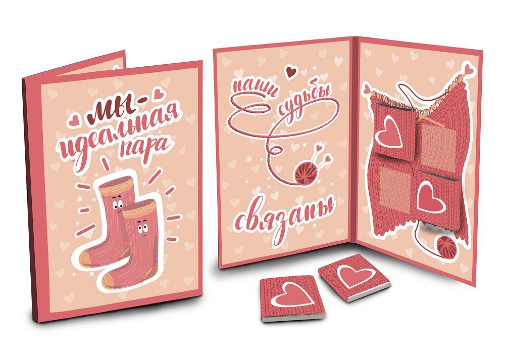 Ночь перед, шоколадные открытки в самаре